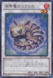 SHSP-JP057 Pyralis, the Flame Violet Dragon