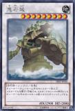 SHSP-JP058 Ogre Rock Castle