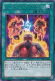 SHSP-JP060 Burning Knuckle Spirits