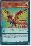 SHVI-JP003 Entermate Odd-Eyes Light-Phoenix