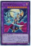 SHVI-JP048 Moon-Light Lio Dancer