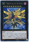 SHVI-JP053 Raid Raptor - Ultimate Falcon