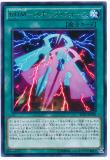 SHVI-JP058 Rank-Up Magic -Skip Force