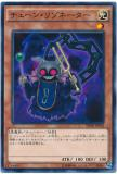SPHR-JP018 Chain Resonator
