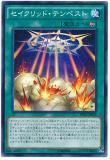 SPRG-JP054 Sacred Tempest